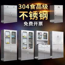 304 stainless steel filing cabinet storage locker water cup cabinet cleaning cabinet sterile Western medicine cabinet customization