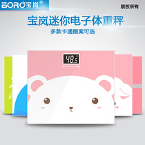 Mini electronic weight scale precision household health measure body weight adult weight loss scale weighing device female cute