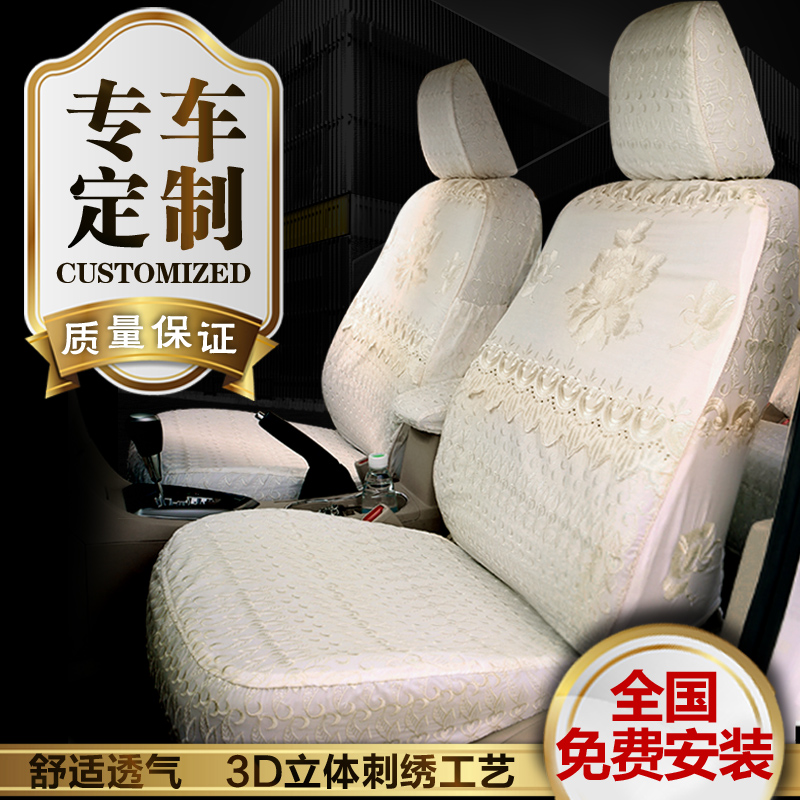 Customized Fabric Car Seat Cover All Inclusive Cotton Embroidered Lace Seat Cover Custom Made Car Seat Cover Set Summer Special