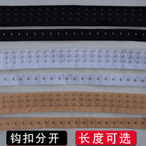 3 rows of receiving cummerbund lengthened buckle extended buckle slimming corset abdomen underwear before the arrangement of the hooking clasp to semi-finished materials customized