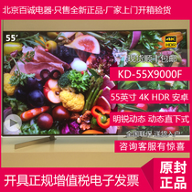 Sony Sony KD-55X9000F 55 4K Ultra clear Android LCD TV 55X9000E