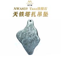 Sky Iron Pendant NWA859 Taza Nickel Iron Meteorite Pendant Taza Meteorite Iron Natural Body Protection necklace Sky Stars