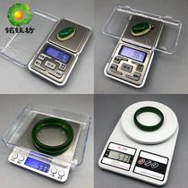 Jewelry jade weighing electronic scale jewelry loose bead gold and silver jewelry electronic scale gold shop kitchen baking weighing