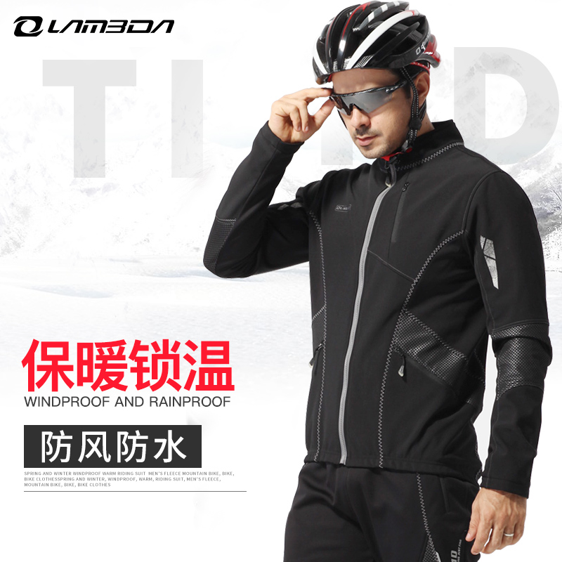 Lanpada Mountain Bike Road Bicycle Windbreak Cycling Suit in Autumn and Winter