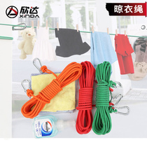 Xinda Drying Rope Room free hole 10 meters cool clothes rope house hanging clothing Rope tanning Quilt windproof anti-skid