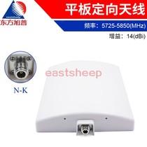 Oriental Supp 5.8G 14DB 60-degree flat-panel directional antenna Wireless communication engineering Outdoor bridge antenna