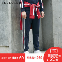 Selected pre-sale cotton trend casual sports pants