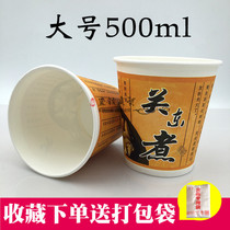 Disposable Kanto Cooking Paper Bowl Commercial packing cup anti-ironing Kanto Cooking cup large 500ml thickened
