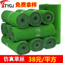 Simulation artificial lawn plastic turf laying landscape golf encryption fake Turf carpet Kindergarten