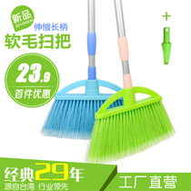 Retractable long handle soft wool broom broom with long rod Big broom home sweep magic broom non-stick hair