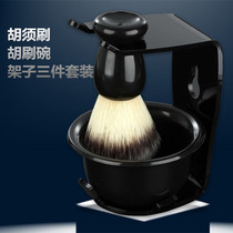 Badger Brush shaving Scratch Brush soft Mauhu soap Bowl shaving knife cleaning brush shaving brush Set Hair brush