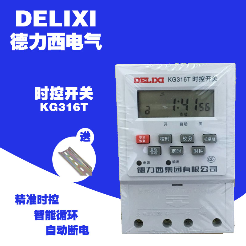 Delicious Time Control Switch KG316T Timing Control Switch AC220V Advertising Lamp Street Lamp Time Controller