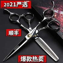 Professional tools Hair scissors Professional 6 inch barber shop hair stylist special scissors Flat scissors tooth scissors set