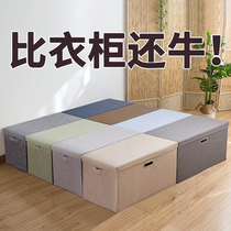 Cotton and linen storage box fabric art has cover clothing box clothes collection box finishing box stacked storage box household artifacts