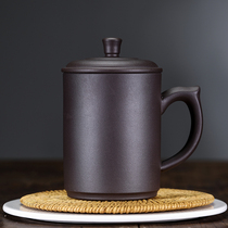 Yixing purple sand cup cup personal special cup ceramic cup male handmade large capacity household tea cup with cover custom