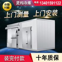 Lingjun stockage à froid ensemble complet déquipement petit panneau de porte stockage de fruits de mer stockage congelé unité de compresseur de refroidissement