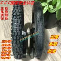 250 2 50 275 2 75 300 3 00-17-18 motocross tires tire before and after fetal