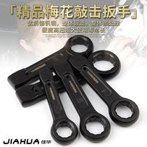Heavy duty percussion wrench straight shank single head opening plum wrench 24 30 32 36 41 46 150mm