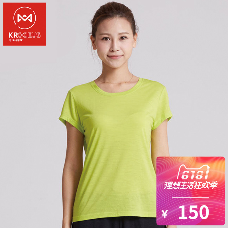 Kroceus/Earth Scientist Spring/Summer Outdoor Women's Casual Slim Breathable Wool Neck Short-Sleeved T-Shirt