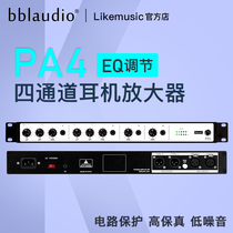 The bblaudio PA4 Phone Amp EQ adjusts the four-channel headphone amplifiers high-fidelity delivery