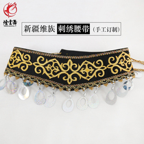 Smoke dance Xinjiang dance clothing embroidery cloth belt collar embroidery sticker Uygur Clothing Sticker National Embroidery