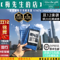 (12 issue of interest-free) Amazon Kindle Paperwhite4 National Line ebook Reader Electric paper Book