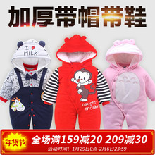 Baby winter 0-3-6 months newborn baby clothes out of winter men and women thickening jumper Romper