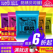 US production Ernie Ball nickel steel 4 string 5 string 6 string electric bass string EB bass string Bass string 2833 2834