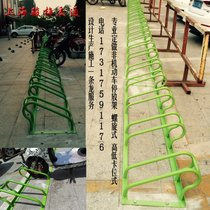 25 Pipe diameter high and low card type non-motorized parking rack bicycle electric car parking rack placement Frame