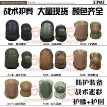 07 Digital Camouflage Security Tactical protective gear knee Army fan knee protection elbow python tattoo camouflage military green police black