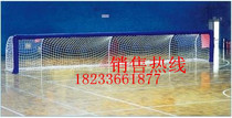 Production and sales of blind life sports goalball net blind football door blind goalball goal