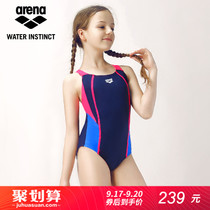 46e7a2a52e238 arena Arina Girls Teen Big Boy one-piece triangle swimsuit soft and  comfortable quick-