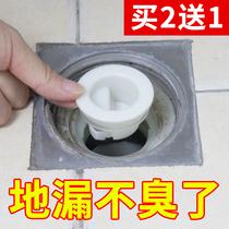 Подводная вода дренажное ядро дезодорант внутреннее ядро универсальный туалет анти-запах артефакт канализационный дезодорант силиконовый сердечник крышка