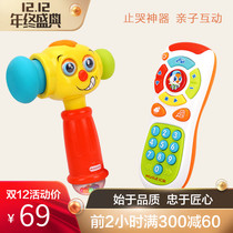 Huijia Childrens baby phone music mobile phone radio remote control amusing hammer baby toy combination Set