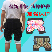 Children skating diaper skating fall bottom cushion figure skating and skiing sports men and women adult thickening