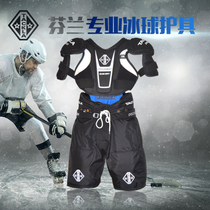 Adult childrens ice hockey protective gear full set of ice hockey anti-wrestling pants speed dry chest elbow guard protective gear equipment