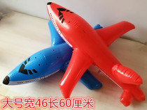 New inflatable large aircraft airliner inflatable toys leather children inflatable toys stall toys PVC