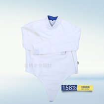 Fencing equipment fencing clothes top new thickening anti-thorn fabric protective clothing CE certification