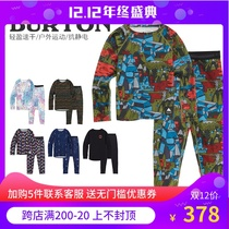 American Burton Childrens quick-drying underwear fast sweating skiing warm pants antibacterial breathable outdoor sports
