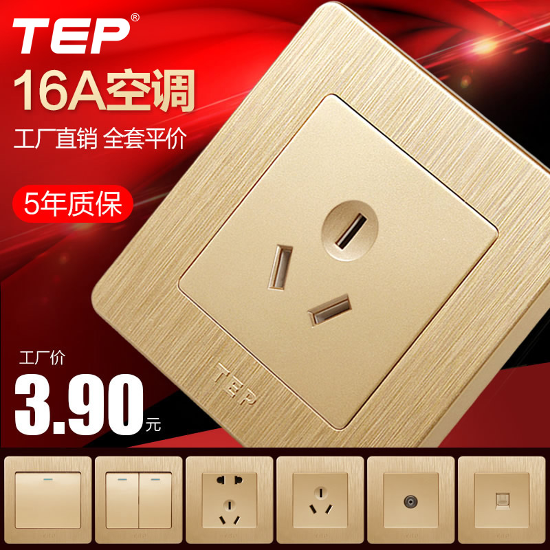TEP switch socket wall concealed panel high power supply 3-hole plug 16A air conditioning socket
