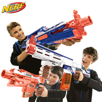 2015 hot NERF toy submachine gun Soft Bullet Gun Plastic Toys CS Nerf Air  Soft Gun