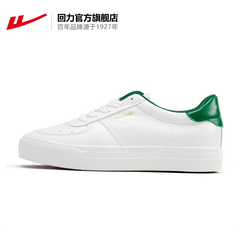 Huili Official Flagship Shop Genuine Women's Shoes, Small White Shoes, Sports Shoes, Low Up Leisure Shoes WXY-A040