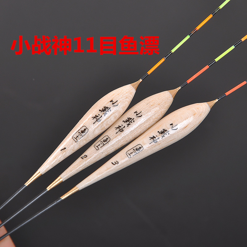 Special price 11 mesh vertical floating fish floating crucian carp floating carp floating son Baer Cunninghamia No. 1 No. 2 No. 3
