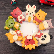 Cartoon Zoo Steamed bread, fruits and vegetables, steamed buns, children's breakfast nutritious food, pure hand-made noodles, quick-frozen baby snacks