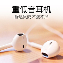 The original wired headset is suitable for oppo phone r9r11a57r17r15r11s in-ear a3a5 earbud universal k3k5k7reno2 3 4 original pro male and female plus companion