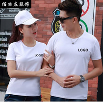 4420ed673b0 Custom t-Shirt class polo shirt cotton Round neck Short Sleeve advertising  culture shirt diy