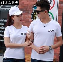 4420ed673b0 Custom t-Shirt class polo shirt cotton Round neck Short Sleeve advertising  culture shirt diy