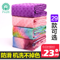 Machine wash Yoga towel sweaty yoga blanket towel widening yoga blanket anti-skid towel thickened yoga mat towel