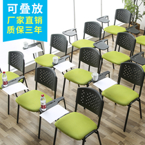 Training chair with WordPad Mahjong Home meeting Room Chair student staff office Chair news Chair Backrest Chair