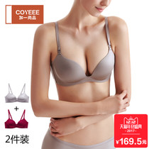 (2 pieces of clothes) Manifen under the banner of a lingerie womens little breast comfortable bra T04-068